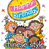 Play & Download Happy Birthday - Chinese Music Style by Kidzone | Napster