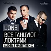 Play & Download Все танцуют локтями (Slider & Magnit Remix) by Lone | Napster
