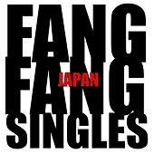 Play & Download Japan by Fang Fang | Napster