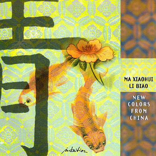 New Colors from China by Ma Xiaohui