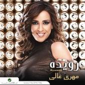 Play & Download Mohri Ghali by Rowaida | Napster