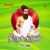 Play & Download Thirukkural - Soodhu by Mahathi | Napster