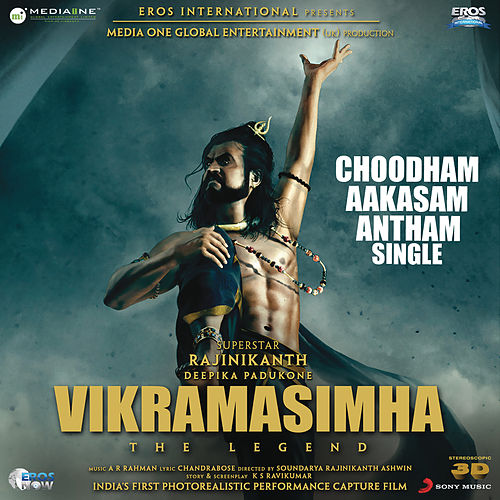 Choodham Aakasam Antham (From 'Vikramasimha') by A.R. Rahman
