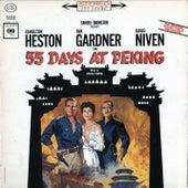 Play & Download 55 Days At Peking by Dimitri Tiomkin | Napster