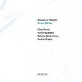 Svete Tikhiy by Various Artists