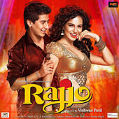 Play & Download Rajjo (Original Motion Picture Soundtrack) by Various Artists | Napster