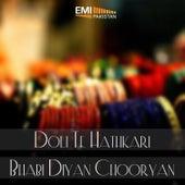 Bhabi Diyan Chooryan - Doli Te Hathkari by Various Artists