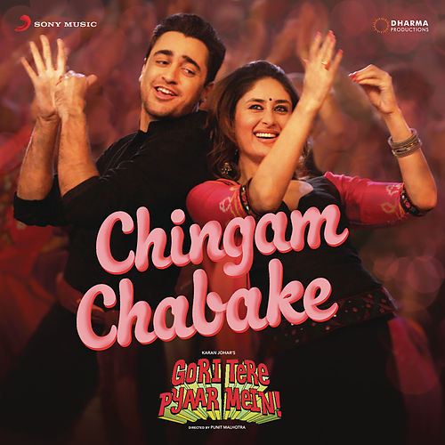 Chingam Chabake (From 'Gori Tere Pyaar Mein') by Vishal