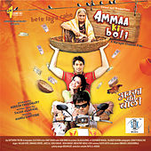 Play & Download Ammaa Ki Boli (Original Motion Picture Soundtrack) by Various Artists | Napster