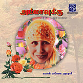 Play & Download Ammavukku by Various Artists | Napster