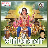 Sabarimannava by Various Artists
