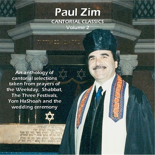 Cantorial Classics, Vol. 2 by Paul Zim