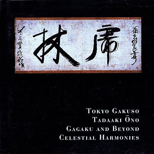 Play & Download Gagaku & Beyond by Tokyo Gakuso/Tadaaki Ohno | Napster