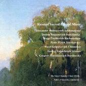 Russian Sacred Choral Music: Arkhangelsky, A.A., Bortniansky, D.S., Rachmaninov, S.V., Tchaikovsky, P.I., Chesnokov, P.G., Izvekov, G.Y., Davidovsky, G.M. by The State Chamber Choir USSR