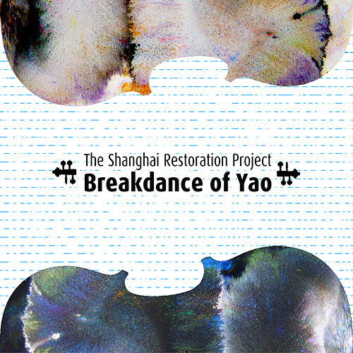 Breakdance of Yao - Single by The Shanghai Restoration Project