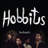 Lok Suem Saw by Hobbits