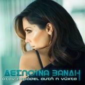 Play & Download Otan Perasi Afti I Nihta [Όταν Περάσει Αυτή Η Νύχτα] by Despina Vandi (Δέσποινα Βανδή) | Napster