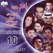 Musicana 10 by Various Artists