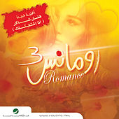 Romance 3 by Various Artists