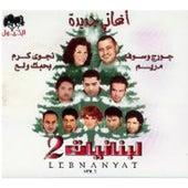 Lebaniyat 2 by Various Artists