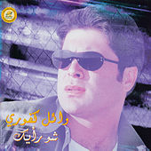 Play & Download Shou Rayek by Wael Kfoury | Napster