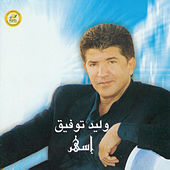 Play & Download Eshar by Walid Tawfic | Napster