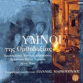 Play & Download Hymns of Orthodoxy by Chorus of Santa Minas | Napster