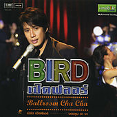 Bird Perd Floor Ballroom Cha Cha by Bird Thongchai Mcintyre
