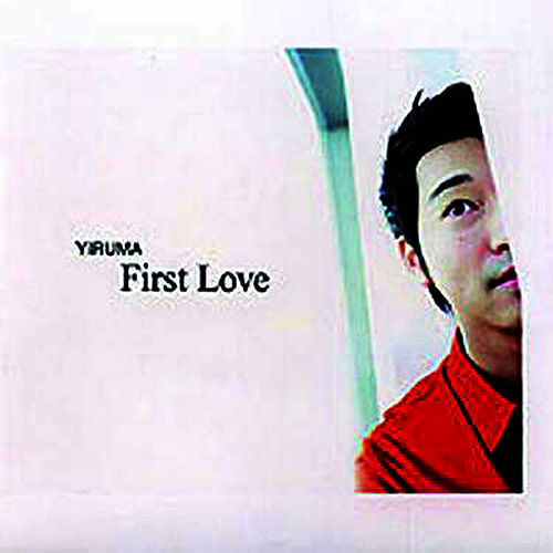 Play & Download First Love [Repackage] by Yiruma | Napster