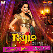 Julmi Re Julmi Dhol Mix (From