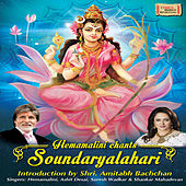 Soundaryalahari von Various Artists
