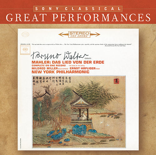 Play & Download Mahler: Das Lied von der Erde [Great Performances] by New York Philharmonic | Napster