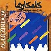 Agri Zindow (Kurdish Music) by The Kamkars
