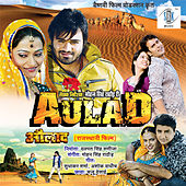 Aulad (Original Motion Picture Soundtrack) by Various Artists