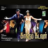 Play & Download Kakkum Kadavul (Original Motion Picture Soundtrack) by Various Artists | Napster