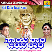 Play & Download Sai Ram Jaya Ram by Various Artists | Napster