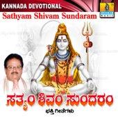 Sathyam Shivam Sundaram by S.P. Balasubramanyam