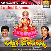 Play & Download Lakshmi Baramma by S.Janaki | Napster