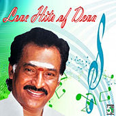 Love Hits of Deva by Various Artists