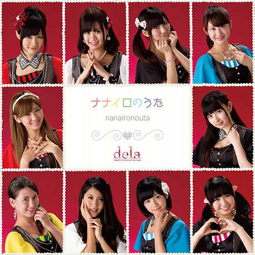 Play & Download ナナイロのうた by Dela | Napster