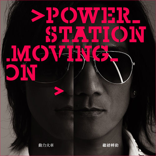 Play & Download Moving On by The Power Station | Napster