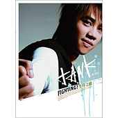 Play & Download Fighting ! by Tank | Napster