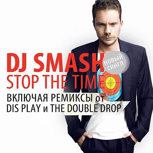 Play & Download Stop the Time by DJ Smash | Napster