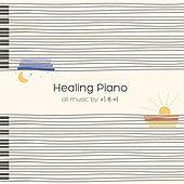 Healing Piano by Yiruma