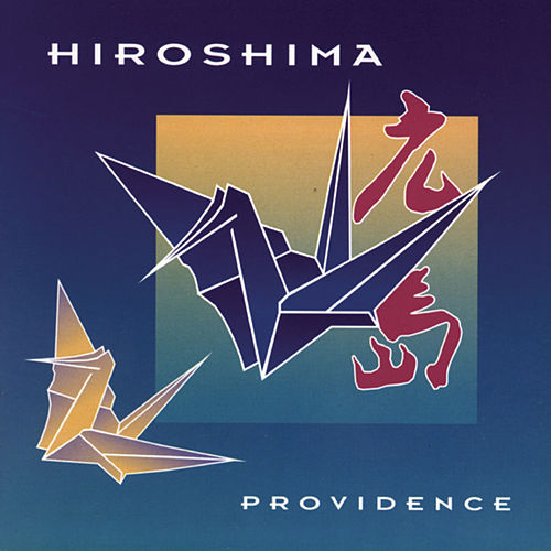 Play & Download Providence by Hiroshima | Napster