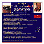 Ta Rempetika Tou Grammofonou, Νο. 5 by Various Artists