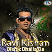 Ravi Kishan - Bisfot Bhaila Ba by Various Artists