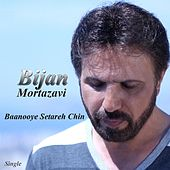 Baanooye Setareh Chin by Bijan Mortazavi