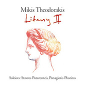 Play & Download Litany 2 by Mikis Theodorakis (Μίκης Θεοδωράκης) | Napster