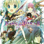 Tears to Tiara II (Haou No Matsue Vocal Album) - EP by Various Artists